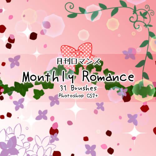 浪漫风格装饰图案PS笔刷素材下载