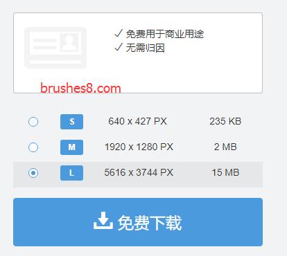 18万张可免费商用的高清图库网站 - photoAC : 无需署名、无需注册直接下载,让你抛去版权的顾虑!