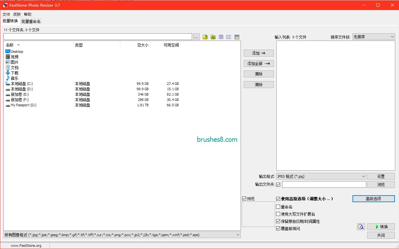 照片批处理软件:FastStone Photo Resizer v3.8 批量添加图片的水印、改分辨率、重命名、添加相框等功能(含汉化版下载)