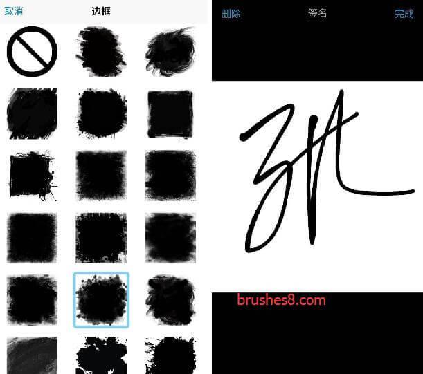 Paintkeep:将你的照片转换成水彩画、铅笔素描、油画等抽象风格!并可以加上你的个性艺术签名(仅支持iPhone, iPad) 照片滤镜软件 手机滤镜免费下载 好用的免费滤镜  ruanjian jiaocheng