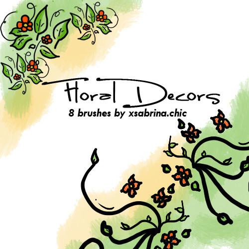 童趣手绘涂鸦叶子花纹图案Photoshop笔刷素材下载