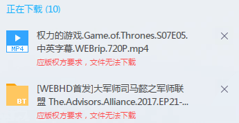 替代迅雷的下载工具:Free Download Manager   迅雷你可以卸载了! 迅雷替代品 免费下载软件  ruanjian jiaocheng