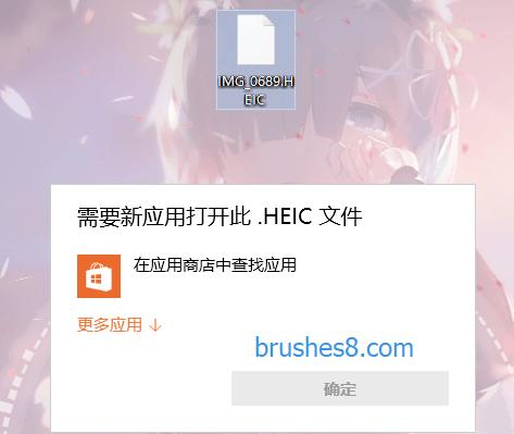 iPhone 照片 .HEIC 格式该如何打开? 怎么把 .HEIC 图片转换成 JPG 格式?