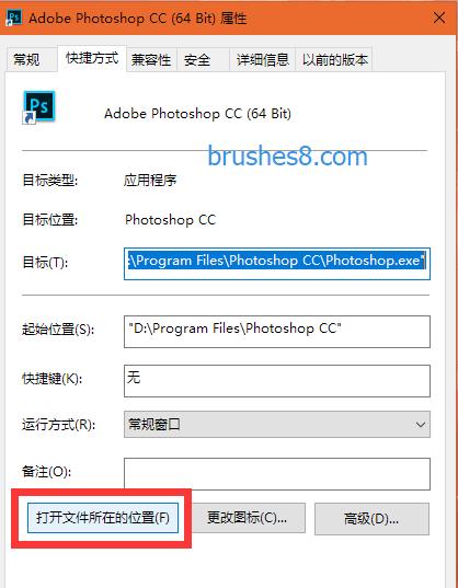 Photoshop 如何打开 webp 格式的图片?让你的 PS 支持 webp 格式的图片编辑!让PS输出图片保存成为webp格式!