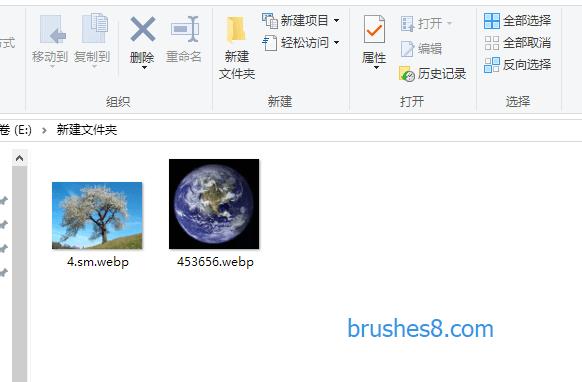让你的Windowx系统支持显示 WebP 图像格式的缩略图!