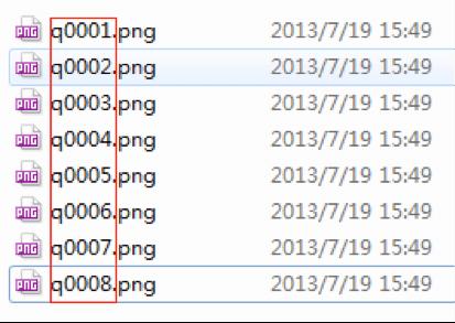 iSparta - 好用的 Webp、APNG图片格式转换器!图片批量格式转换工具,教你制作APNG格式的动态图片