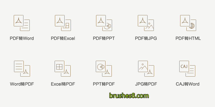 超好用!极小PDF阅读软件推荐 - 极速PDF阅读器