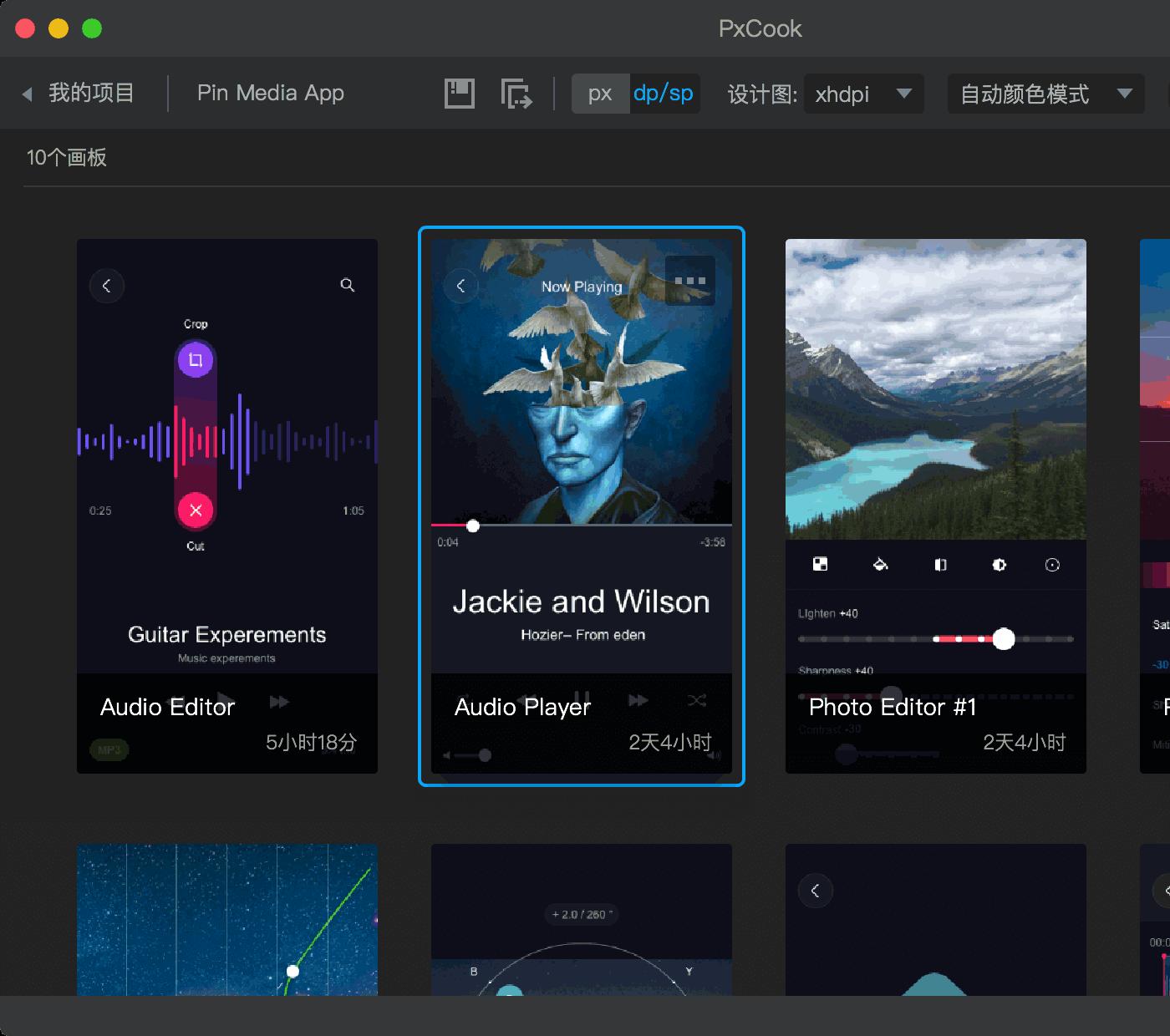 PxCook- 高效易用的自动标注工具,设计师的好帮手!同时支持Sketch、Photoshop平台。