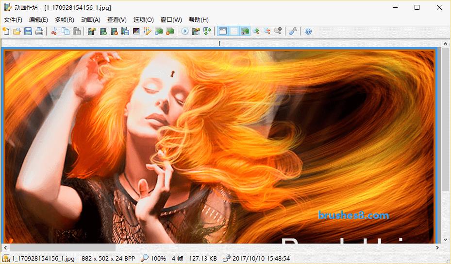强烈推荐:Imagine 强大又免费的看图软件,安装包不到2M ! 看图软件 照片管理软件 打开webp看图软件 图片管理软件 图片浏览软件 图片查看软件 webp图片浏览软件 webp图片查看软件  ruanjian jiaocheng