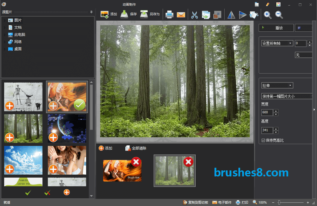 Picosmos 一个覆盖图片全功能的软件,图片特效、浏览、编辑、排版、分割、合并、屏幕录像截图统统搞定!