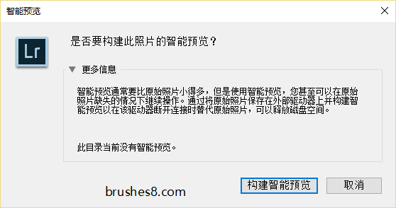 Adobe Lightroom:被你忽略掉的专业照片管理软件,非摄影爱好者不推荐安装! 照片管理软件 照片管理工具  ruanjian jiaocheng