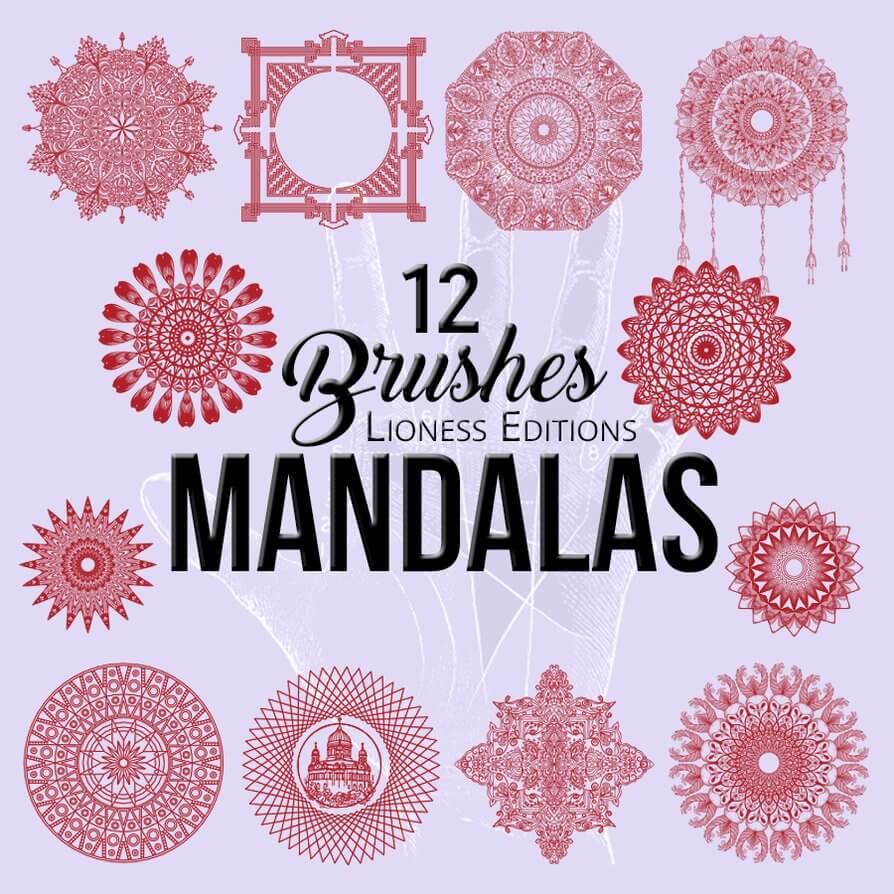 漂亮的12种曼荼罗风格式花纹印花图案Photoshop笔刷素材下载