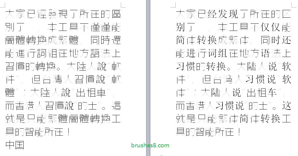 """来自日本 """"超级细 哥特字体"""" 免费商业可用!「超極細ゴシック体」 开源中文字体 可商用的字体 免费日文字体 免费字体 免费中文字体  ruanjian jiaocheng"""