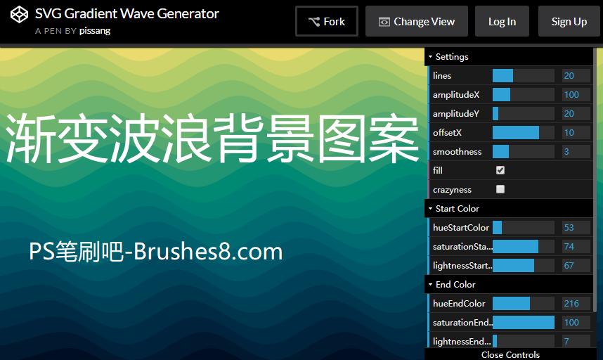 """快速制作""""渐变波浪背景""""图案神器  - SVG Gradient Wave Generator"""
