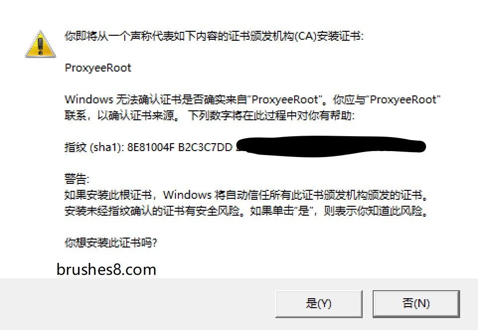 百度网盘下载不限速的方法!proxyee-down 支持win和mac