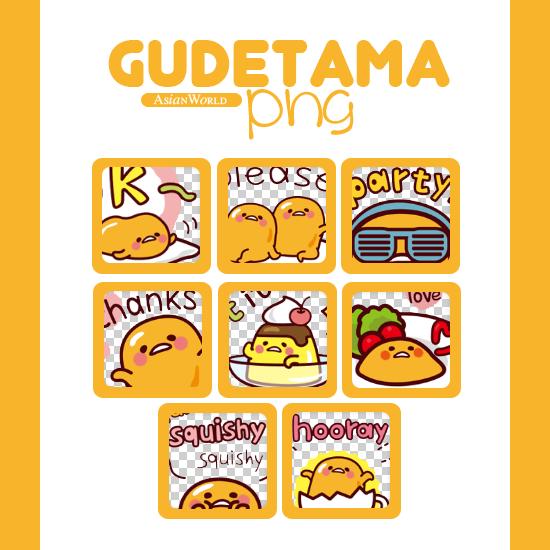 可爱呆萌的蛋黄人卡通贴纸之韩国笔刷风格下载(PNG免扣图透明格式)