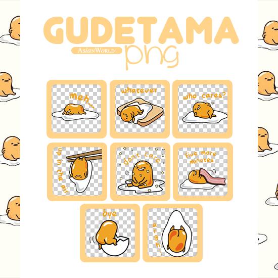 搞笑的蛋黄人卡通贴纸之韩国笔刷风格下载(PNG免扣图透明格式)