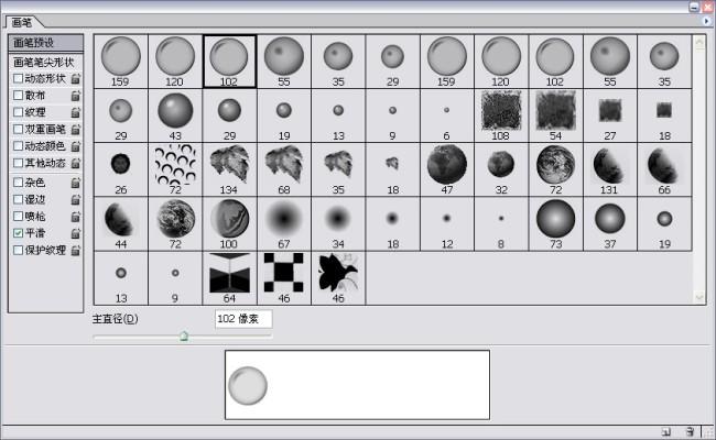 半透明泡泡、气泡、水泡图形PS笔刷下载