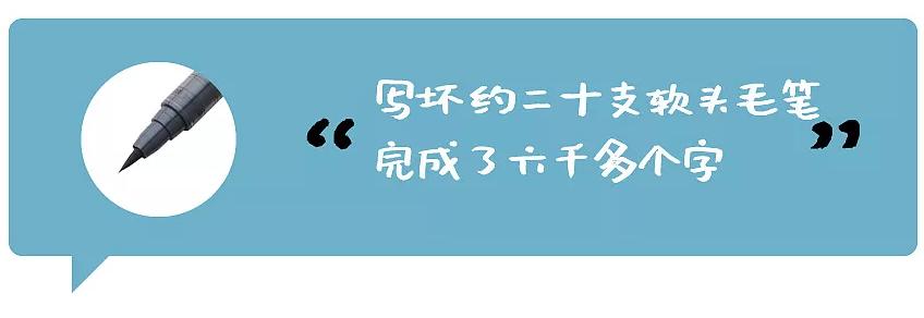 虐狗的无版权中文字体 - 沐瑶软笔手写体(Muyao-Softbrush)