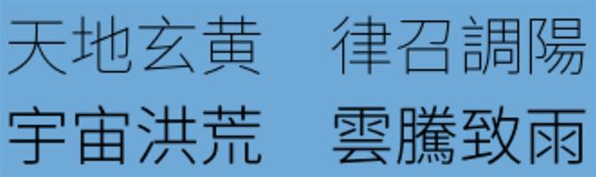 """免费可商用""""中文字体""""合集系列下载!持续更新"""