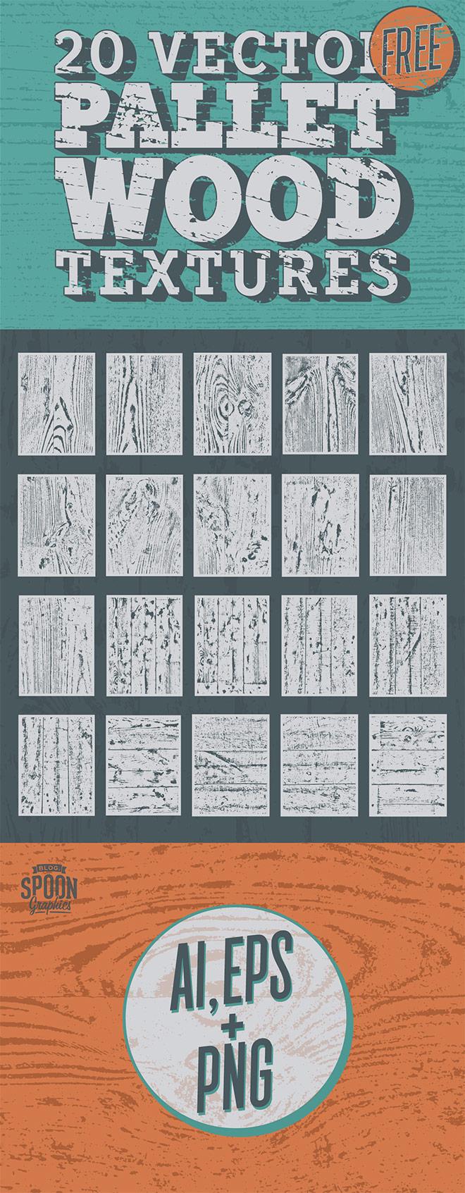 20种复古矢量木板纹理效果图案PS素材免费下载(含ESP、Ai、JPG等格式)