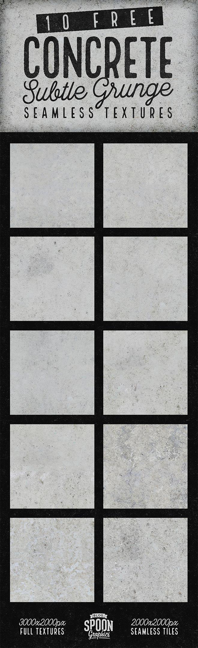 10种可无缝拼接的混凝土、水泥墙面纹理PS素材(jpg格式)