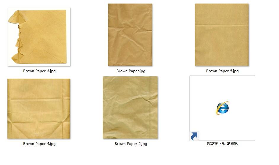 超高清5种棕色、褐色纸张纹理材质PS笔刷素材(JPG格式)