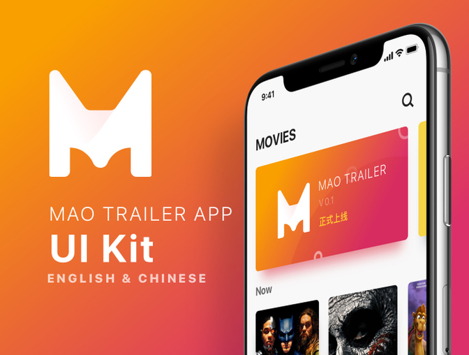Mao Trailer IOS UI工具包 电影主题App -  Sketch模板素材下载