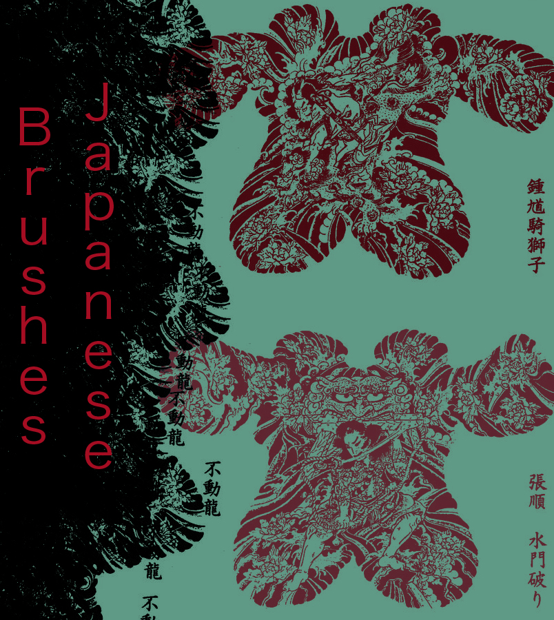 日本传统文化版刻图案PS笔刷素材下载