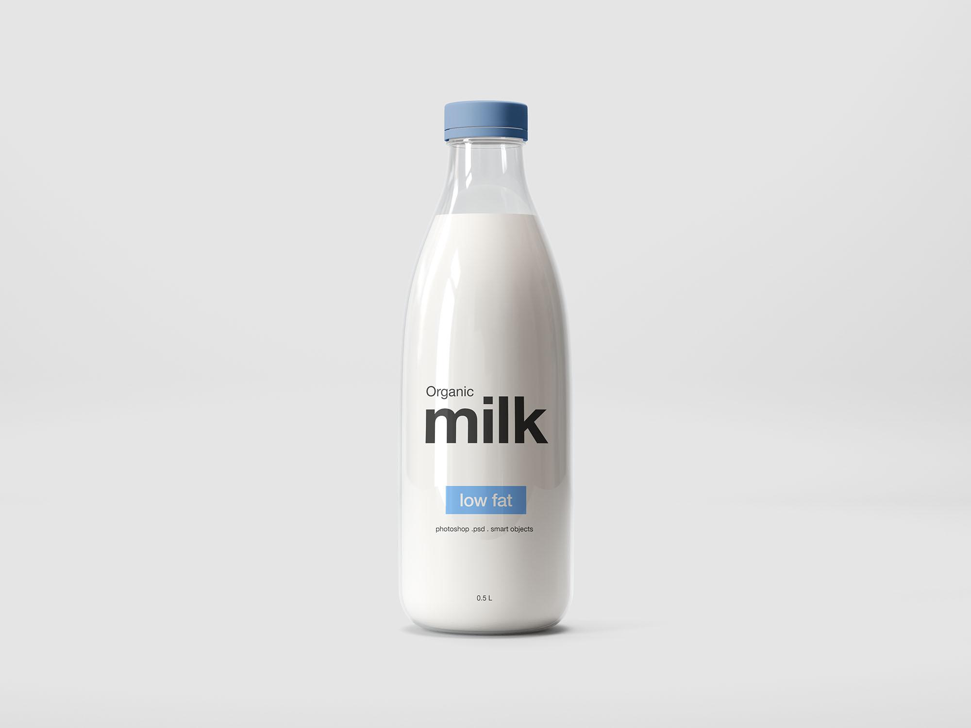 牛奶瓶子样机素材 - PSD源文件下载
