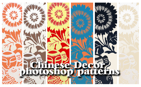 手绘植物花纹系列图案PS填充底纹素材下载(PNG透明格式素材,可无缝拼接!)