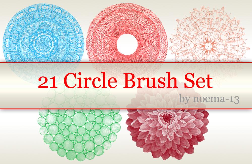 21种漂亮的罗盘花纹图案PS笔刷下载