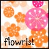橘子花朵、花纹图案Photoshop笔刷下载