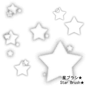 五角星图案、梦幻星星符号装扮PS笔刷下载