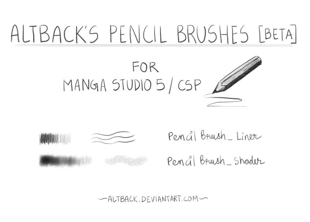 细铅笔风格效果sut笔刷CLIP STUDIO PAINT 画笔下载