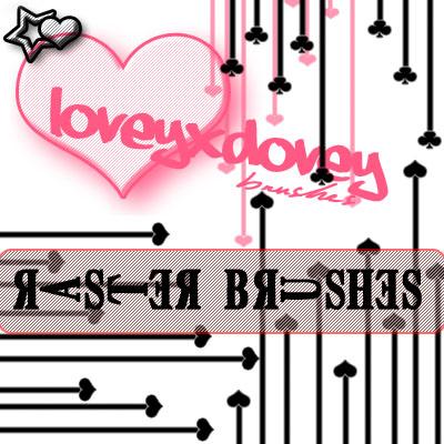 恋爱爱心、红桃心、梅花心Photoshop背景装饰笔刷