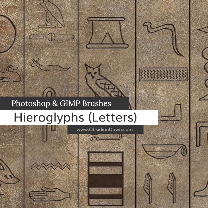 埃及文字图案Photoshop笔刷下载