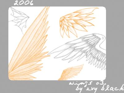 手绘超酷羽毛翅膀图形PS笔刷下载
