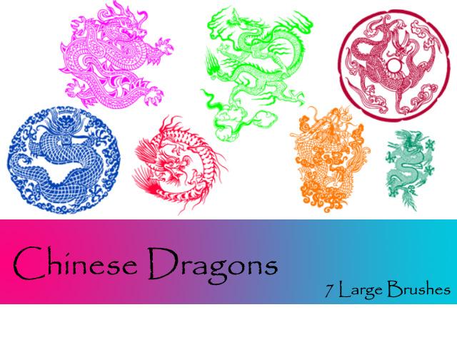中国传统龙纹、帝王龙图案PS笔刷下载