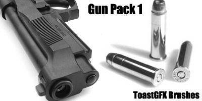 武器手枪、半自动步枪、狙击枪等枪械图形PS笔刷素材