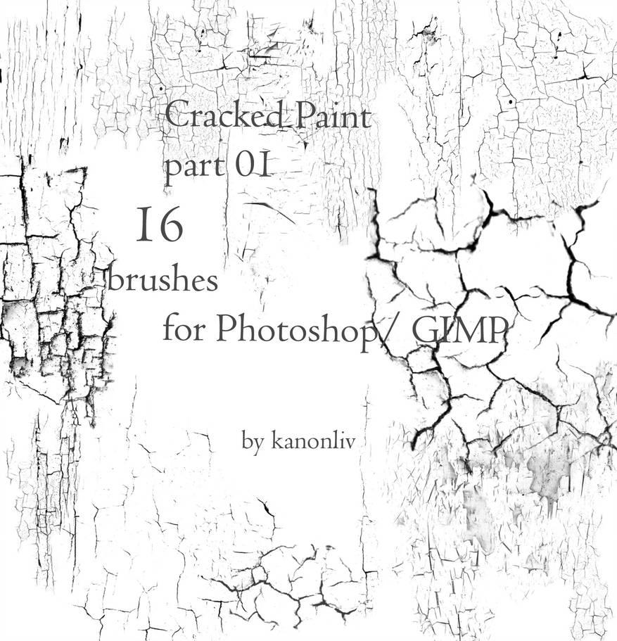 16种干旱开裂纹理效果PS笔刷素材下载