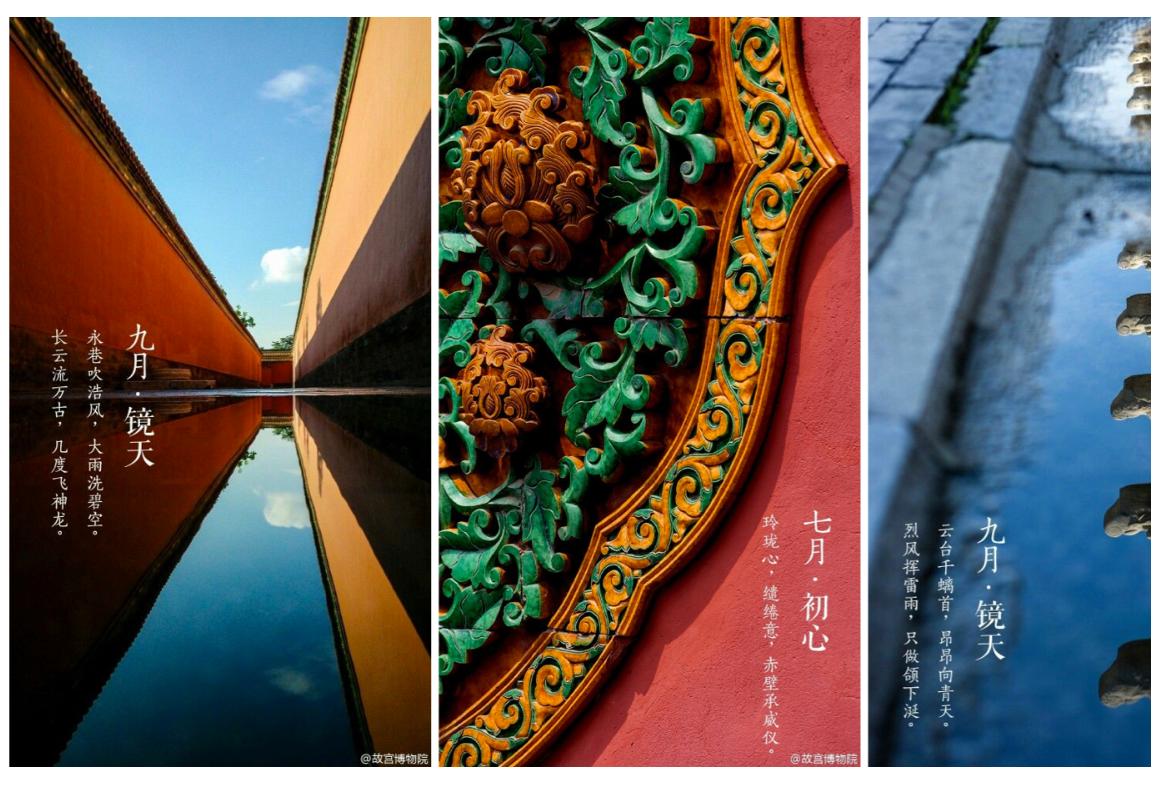 中文、西文字体基础应用方式讲解