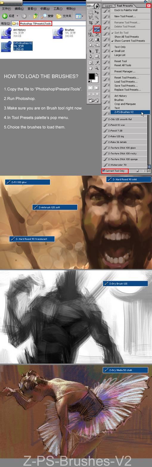 Photoshop 插画预设工具素材免费下载