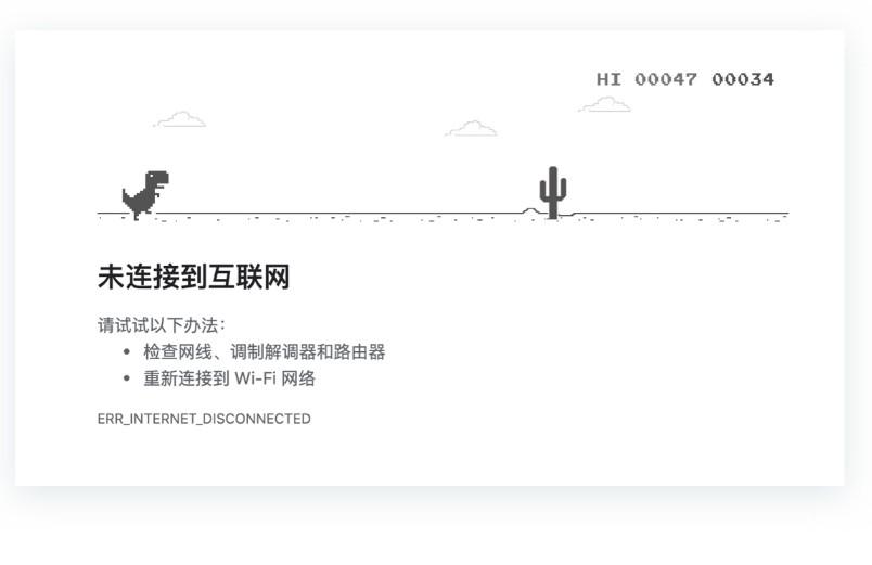 APP UI:空状态设计(404页面如何理解?)