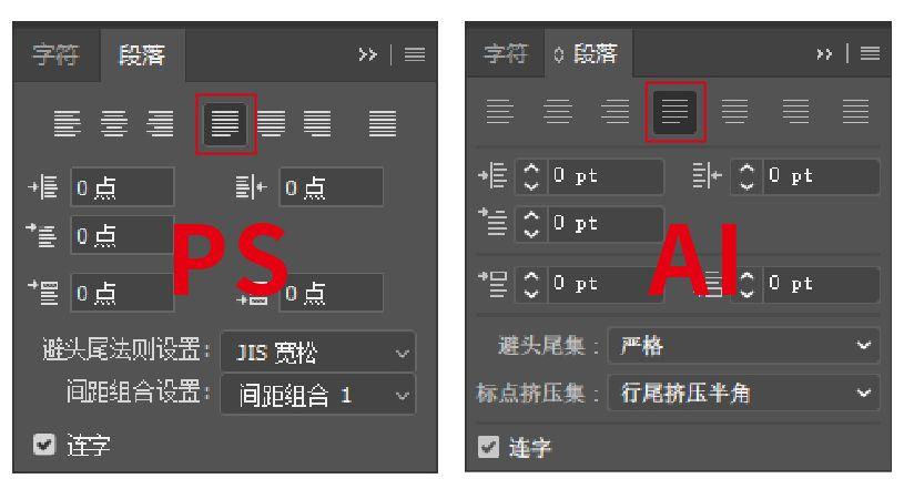 教你9个正文编排技巧,从打字员进阶设计师
