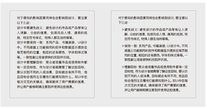 硬核读书笔记:平面设计中的认知学格式塔与视觉知觉