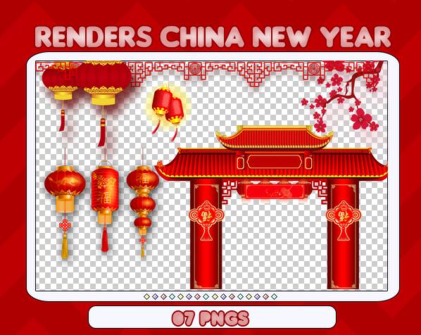 喜庆红灯笼、门牌造型PS笔刷素材(PNG透明格式)