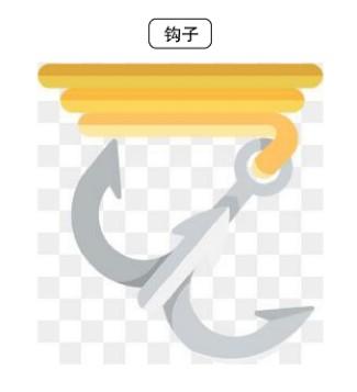 如何从零开始设计一个 Logo ?01