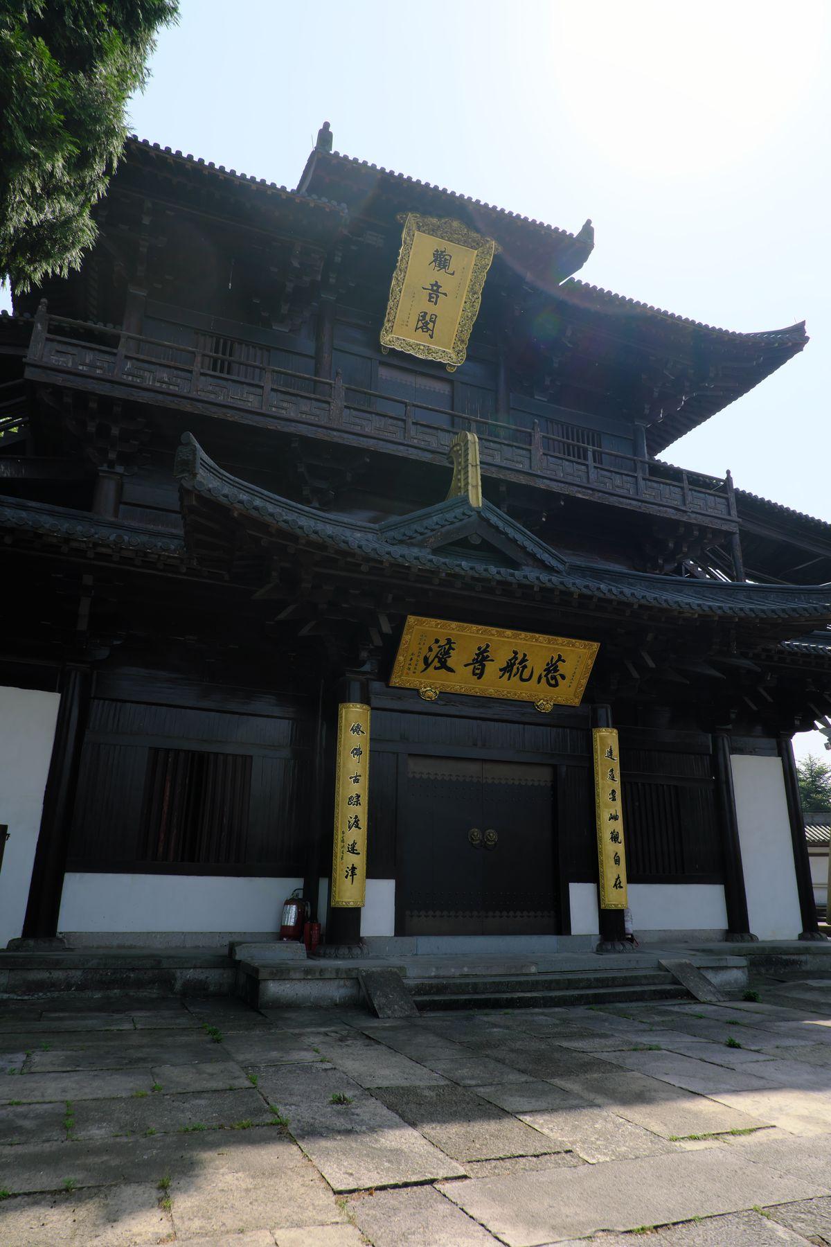 观音阁寺庙背景照片 - 免费正版图片授权