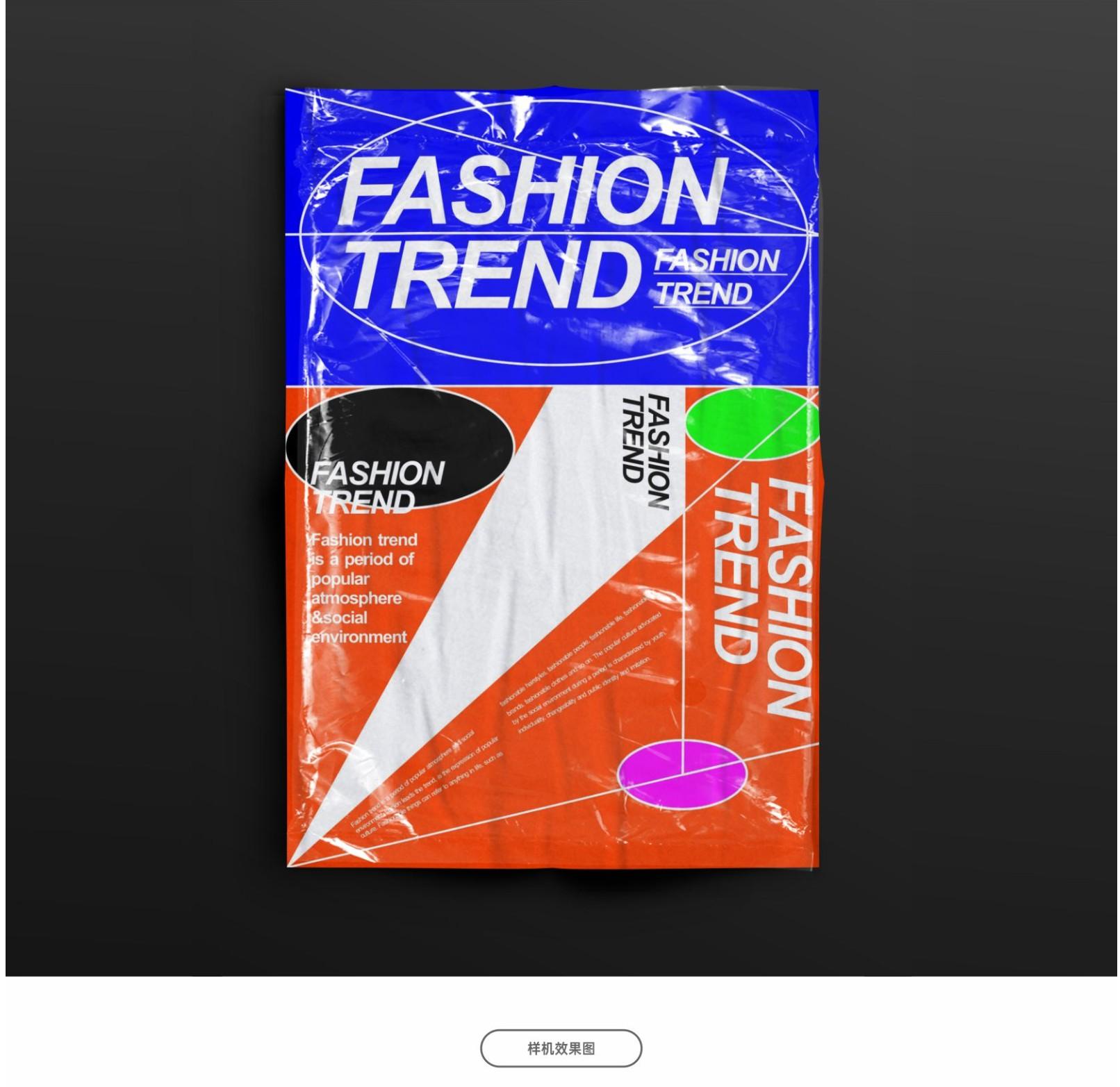 """""""营销""""与视觉设计的关系"""
